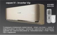 Настенный кондиционер Almacom ACH-09I inverter (Vip)