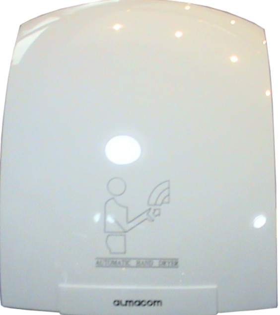 Almacom HD-200