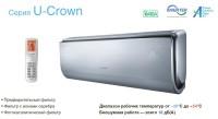 GREE-18 U-CROWN