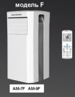 Мобильный кондиционер Almacom AM 09F