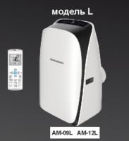 Мобильный кондиционер Алмаком AM-12L
