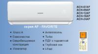 Настенный кондиционер Almacom ACH-09 AF